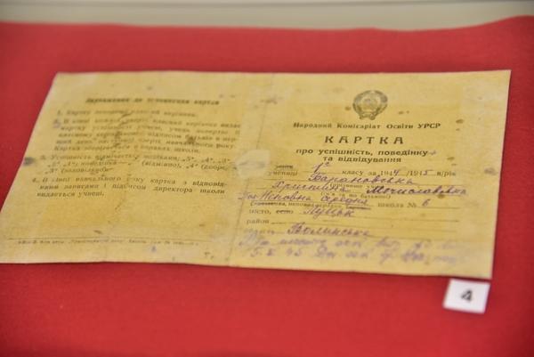 gorzowianie dolaczyli do ogolnopolskiego projek, zdjęcie 19/31